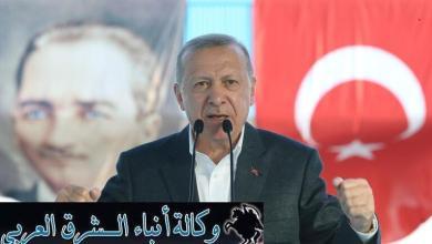 Photo of طيب أردوغان:دعم الشعب  القيام بكل ما تراه الأفضل والأصح لمصلحة تركيا