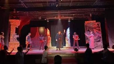 Photo of برنامج عروض البيت الفني للمسرح لليوم الأربعاء ١٥ سبتمبر ٢٠٢٠ بالقاهرة