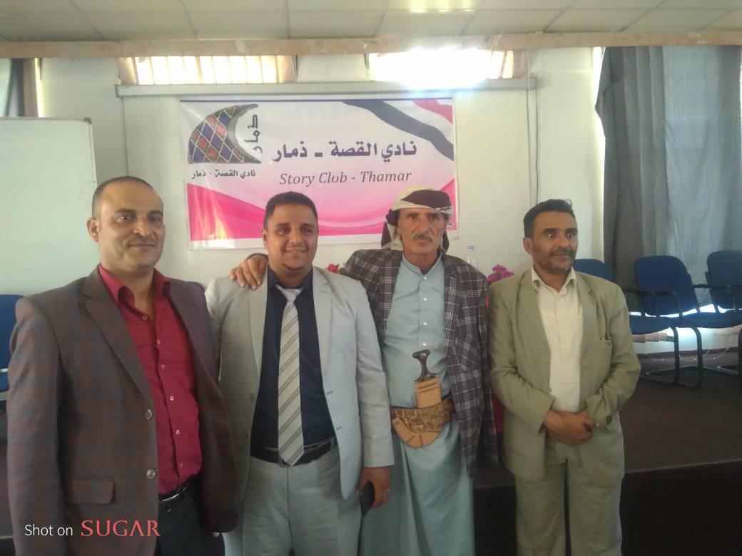 المسرح الصعوبات و الطموح في اليمن