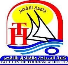 جامعة الاقصر تعلن عن انطلاق المؤتمر الدولى للسياحه وادارة التراث