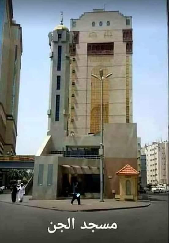 ماذا تعرف عن مسجد_الجن.