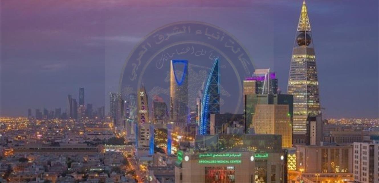 توقعاته البنك الدولى لنمو الاقتصاد السعودي .