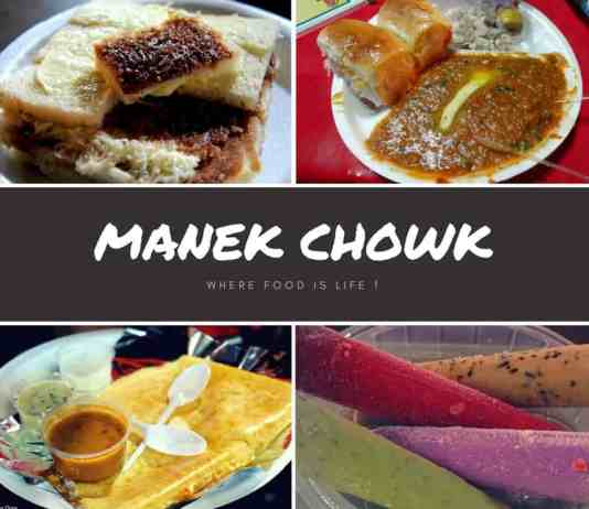 Manek chowk