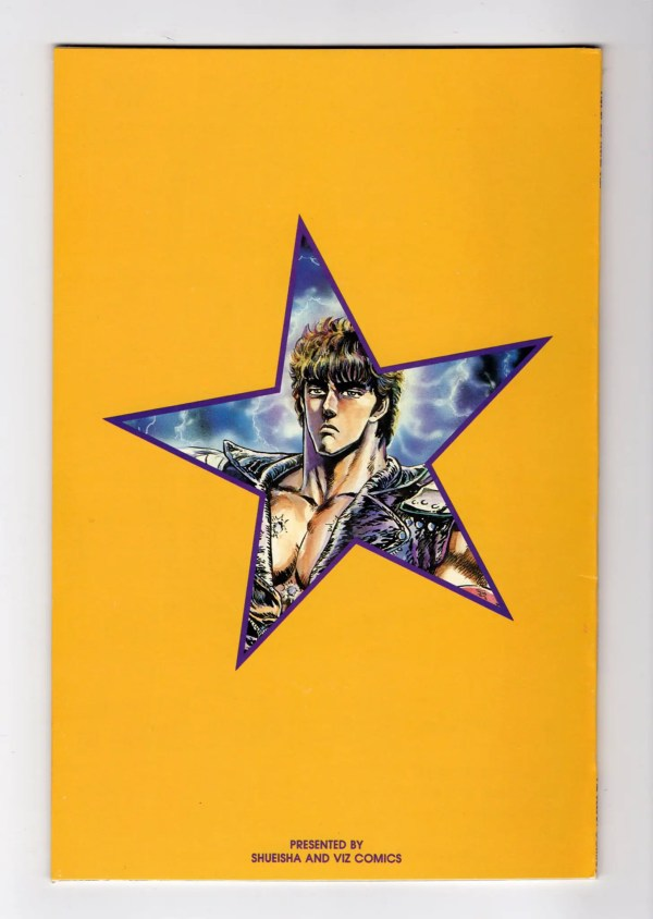 Fist of the North Star 2–Front Cover