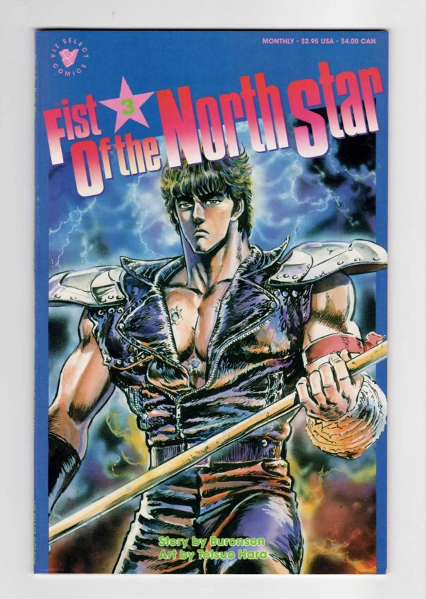 Fist of the North Star 3–Front Cover