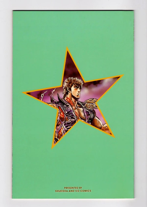 Fist of the North Star 6–Back Cover