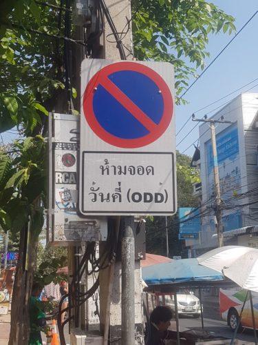 Thailand 2 375x500 - Thailand in 360º Guide