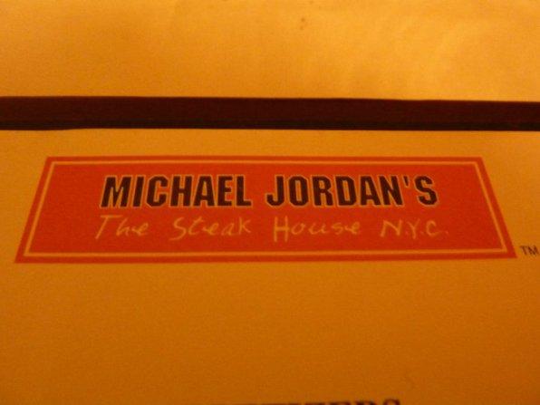 Michael Jordan's, New York