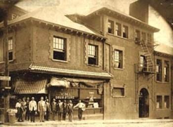 Young Men's Institute (1893)