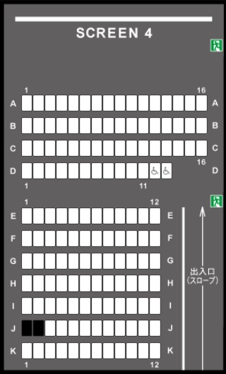 TOHOシネマズ秋田の予備席sc04