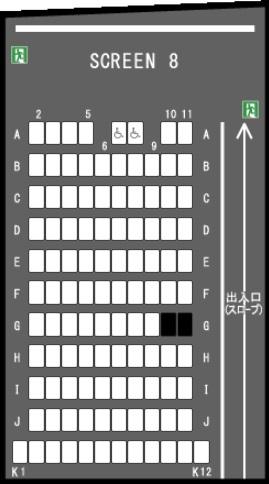 TOHOシネマズひたちなかの予備席sc08