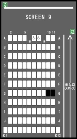 TOHOシネマズひたちなかの予備席sc09