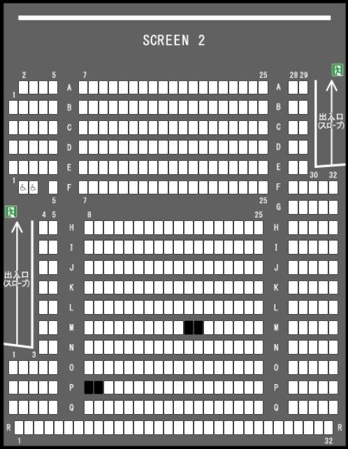 TOHOシネマズ錦糸町の予備席sc02