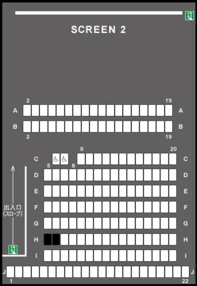 TOHOシネマズ甲府の予備席sc02