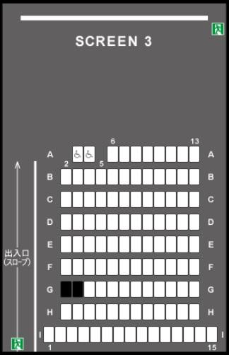 TOHOシネマズ甲府の予備席sc03