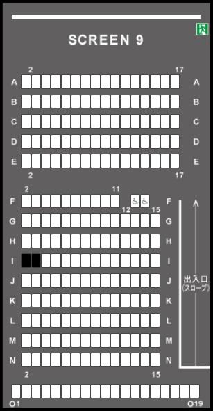 TOHOシネマズ上大岡の予備席sc09