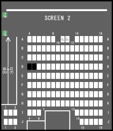 TOHOシネマズ柏の予備席sc02