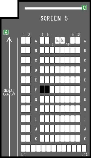 TOHOシネマズ水戸内原の予備席sc05