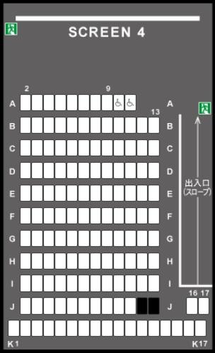 TOHOシネマズ西新井の予備席sc04
