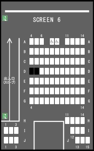 TOHOシネマズららぽーと富士見の予備席sc06