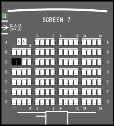 TOHOシネマズららぽーと富士見の予備席sc07