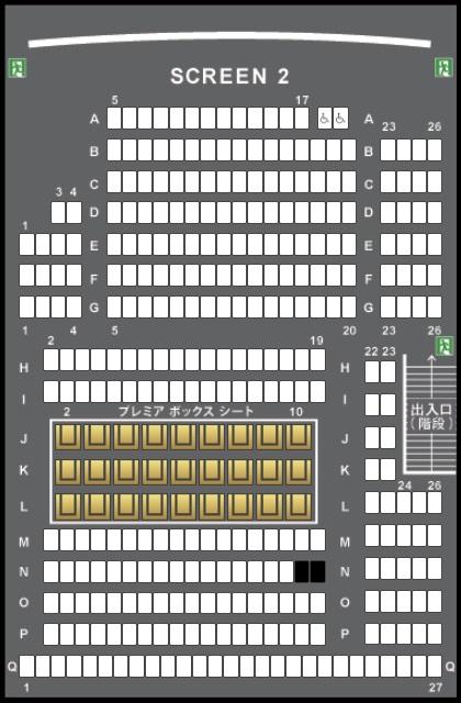 TOHOシネマズ六本木ヒルズの予備席sc02