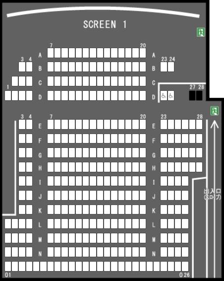 TOHOシネマズららぽーと横浜の予備席sc01