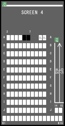 TOHOシネマズららぽーと横浜の予備席sc04