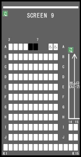 TOHOシネマズららぽーと横浜の予備席sc09