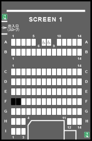 TOHOシネマズ仙台の予備席sc01
