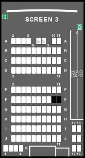 TOHOシネマズ仙台の予備席sc03