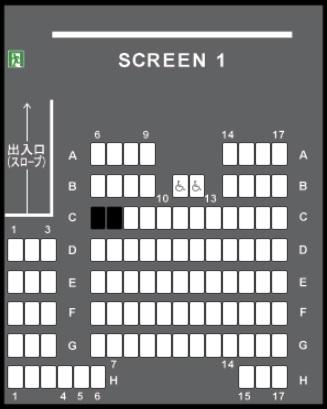 TOHOシネマズ上野の予備席sc01