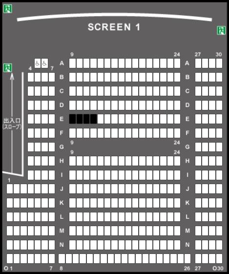 TOHOシネマズ八千代緑が丘の予備席sc01