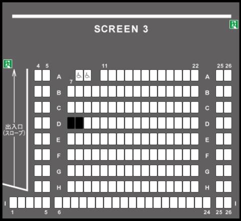 TOHOシネマズ八千代緑が丘の予備席sc03