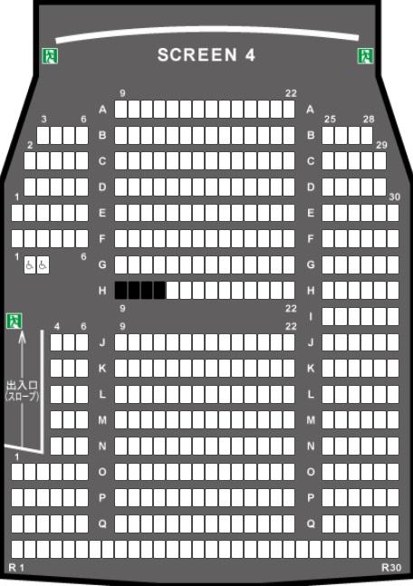 TOHOシネマズ八千代緑が丘の予備席sc04
