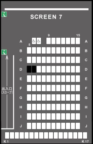 TOHOシネマズ八千代緑が丘の予備席sc07