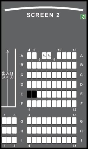 TOHOシネマズ赤池の予備席sc02