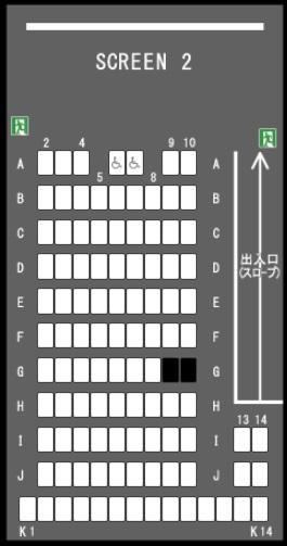 TOHOシネマズ木曾川の予備席sc02