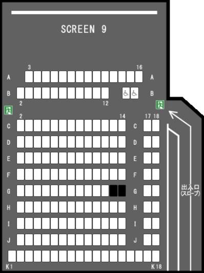 TOHOシネマズ木曾川の予備席sc09