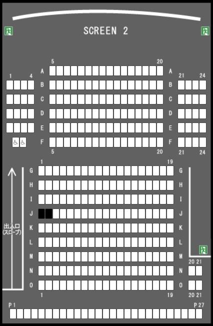 TOHOシネマズ名古屋ベイシティの予備席sc02