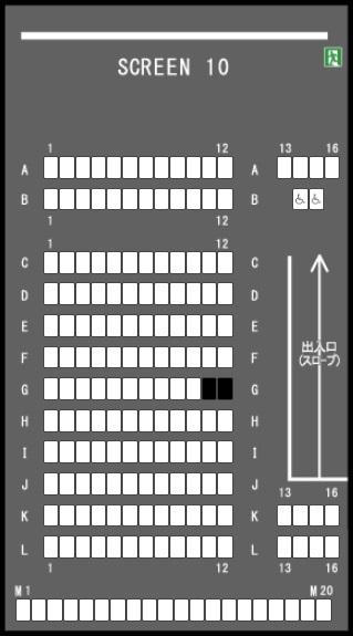 TOHOシネマズ名古屋ベイシティの予備席sc10