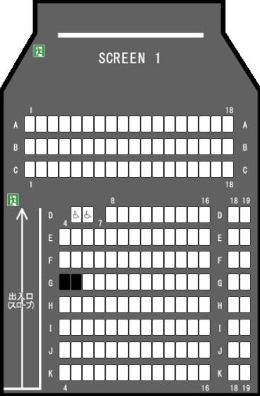 TOHOシネマズららぽーと磐田の予備席sc01
