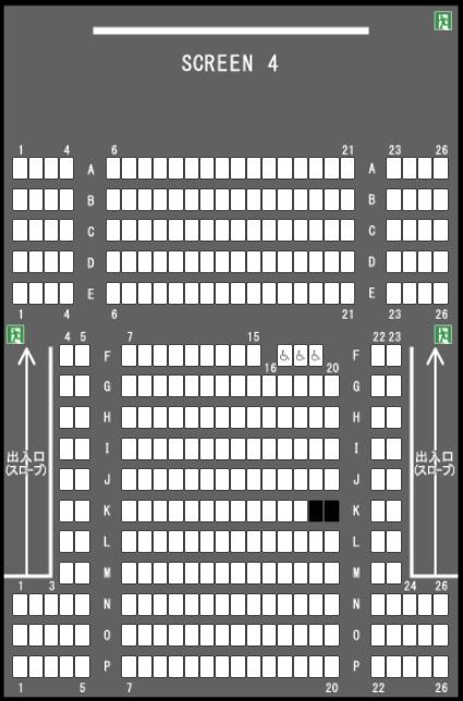 TOHOシネマズららぽーと磐田の予備席sc04
