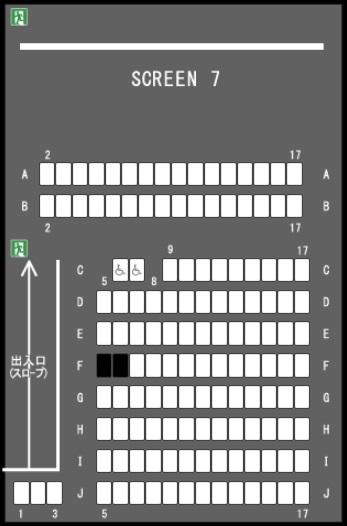 TOHOシネマズららぽーと磐田の予備席sc07