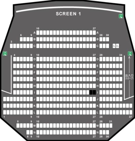 TOHOシネマズサンストリート浜北の予備席sc01