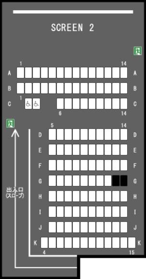 TOHOシネマズ高岡の予備席sc02