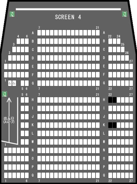 TOHOシネマズ高岡の予備席sc04