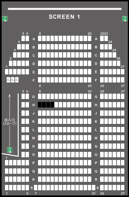 TOHOシネマズ橿原の予備席sc01