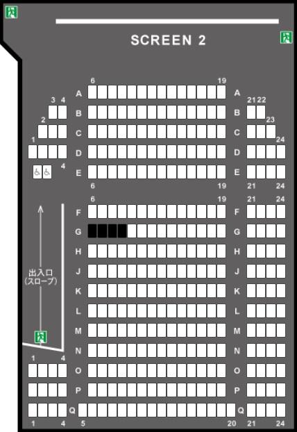 TOHOシネマズ橿原の予備席sc02