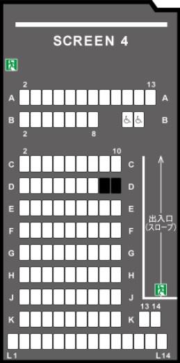 TOHOシネマズ橿原の予備席sc04